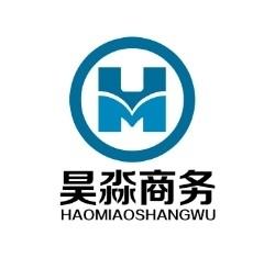 大连昊淼商务咨询有限公司