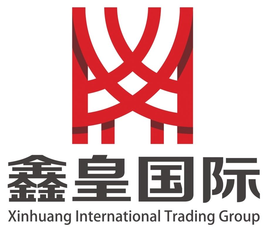 辽宁鑫皇国际贸易集团有限公司
